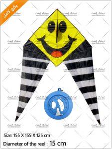 بادبادک لبخند مصری درجه یک + قرقره 15 + نخ و قلاب