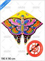 بادبادک پروانه بزرگ