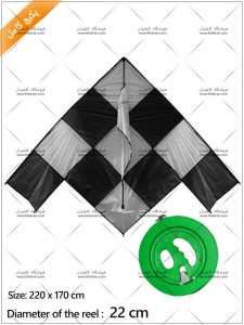 بادبادک دلتا شطرنجی مشکی سایز 1 + قرقره سرفلزی 22 + نخ و قلاب