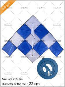 بادبادک دلتا شطرنجی آبی سایز 1 + قرقره سرفلزی 22 + نخ و قلاب