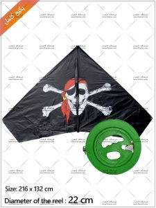 بادبادک دلتا دزد دریایی + قرقره 22 سبز