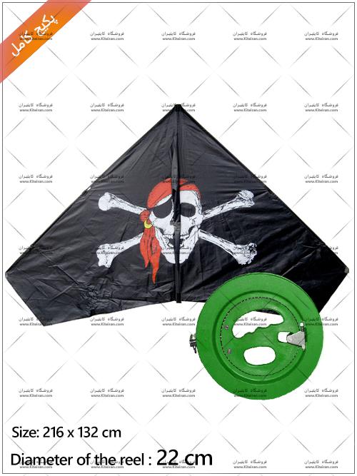 بادبادک دلتا دزد دریایی استوک + قرقره 22 سبز
