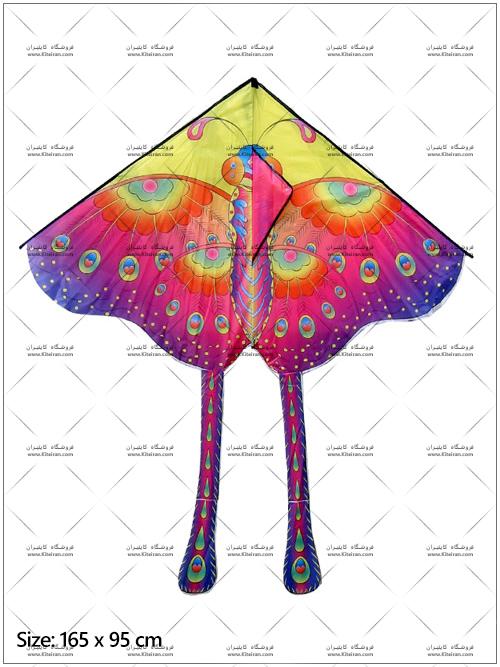 بادبادک دلتا پروانه سایز 3