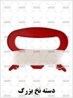 دسته نخ بادبادک بزرگ قرمز