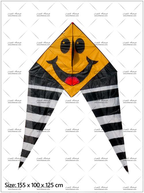 بادبادک لبخند مصری نارنجی