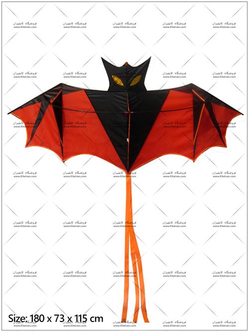 بادبادک خفاش لنسری قرمز-مشکی